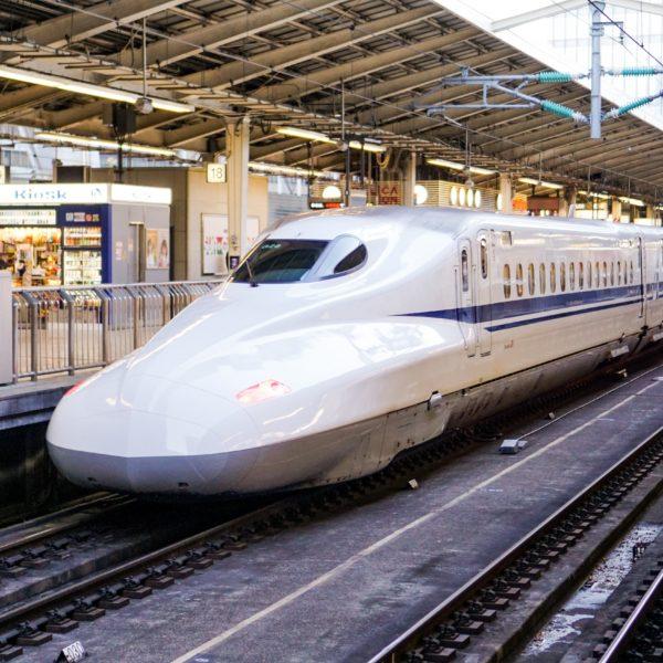 Bullet Train Tokyo